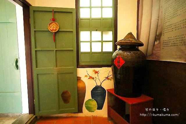台南安平蜜餞物產館(番王伯)-K24A9283
