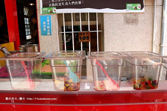 台南無聊郎懷舊冰品冷飲-K24A8360