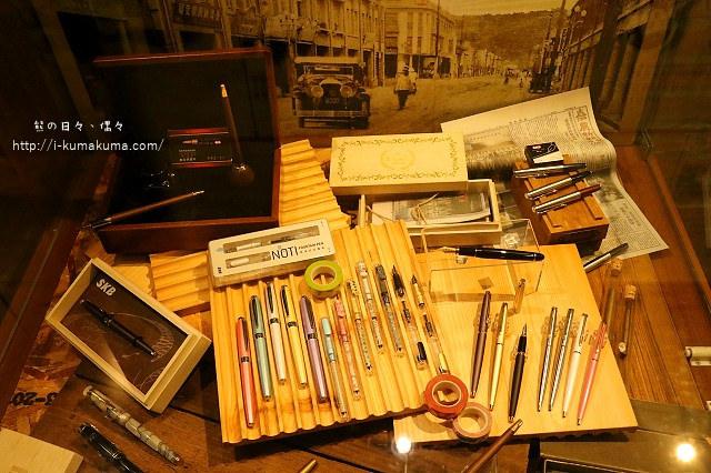 台南安平土文化館-K24A9143