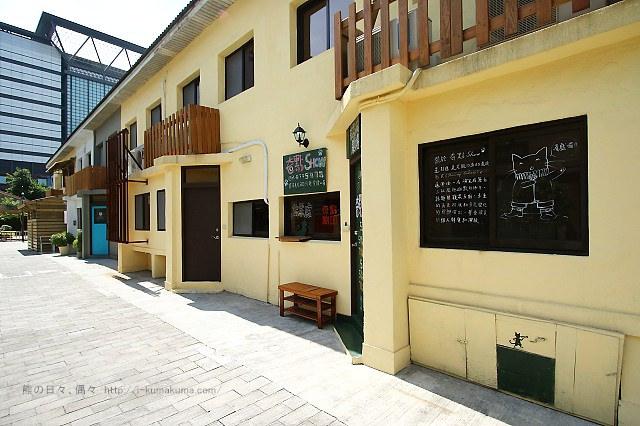 台南藍晒圖文創園區-K24A8136