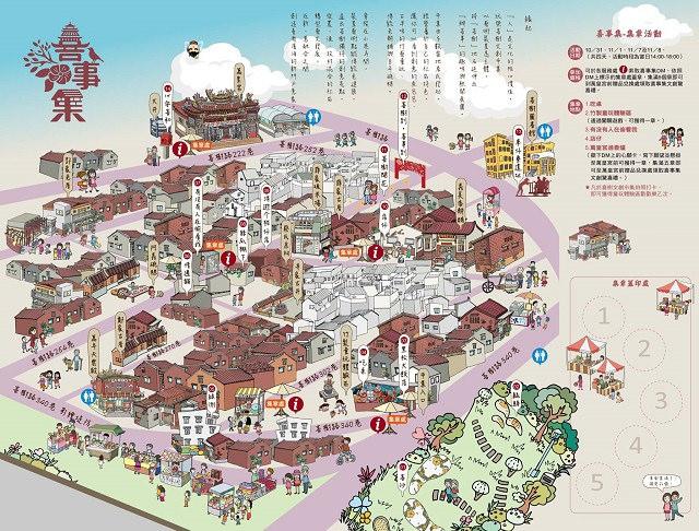 喜樹老街地圖