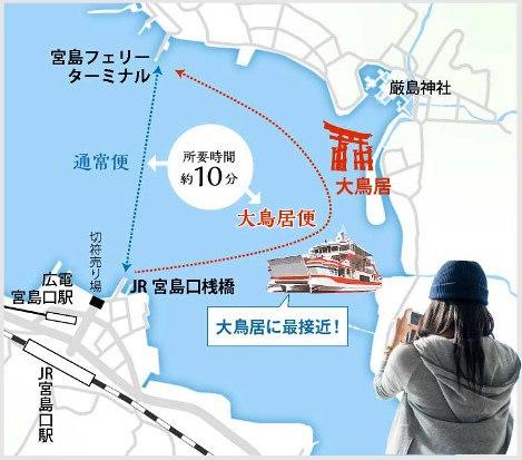 廣島嚴島神社-未命名