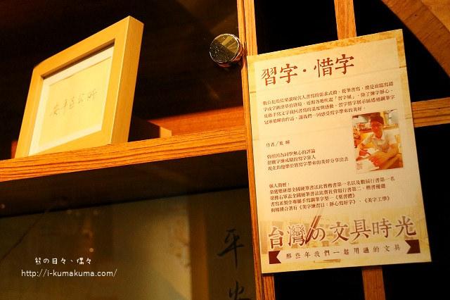 台南安平土文化館-K24A9173