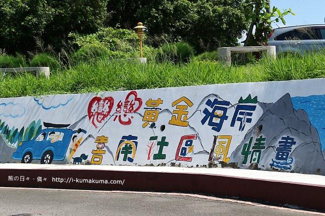 台南喜樹老街-K24A0273