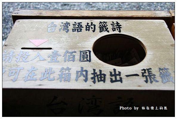 北海道神宮-05
