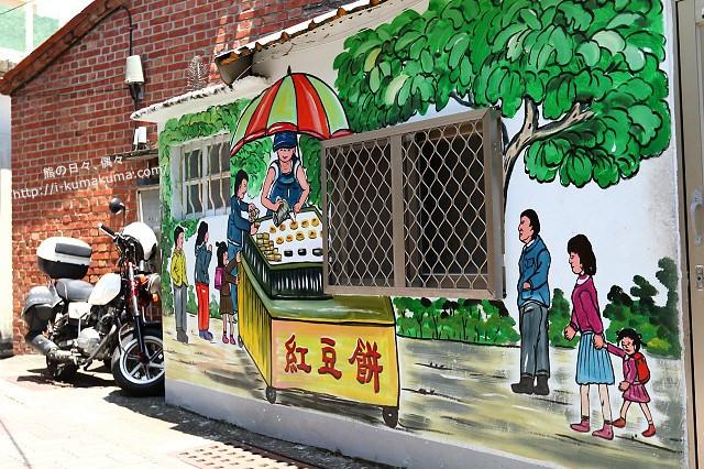 台南喜樹老街-K24A0134