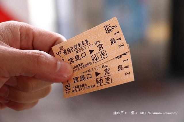 廣島嚴島神社-K24A4474
