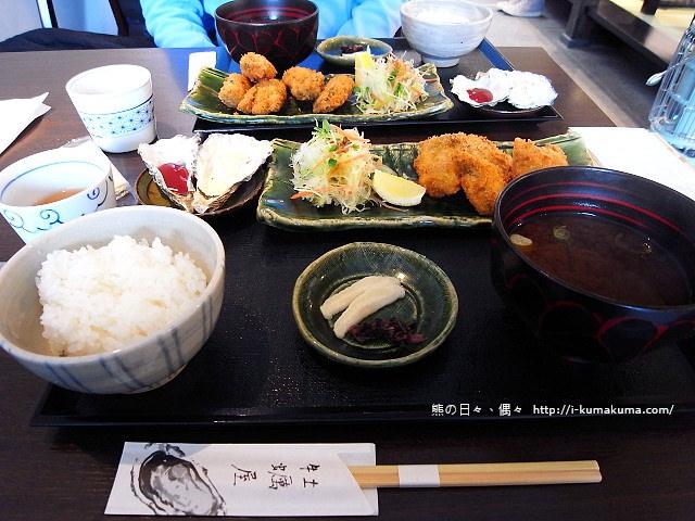 廣島嚴島神社-R0014622