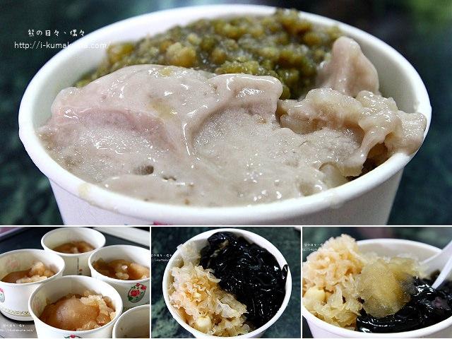 花蓮豐春冰菓店-IMG_1470