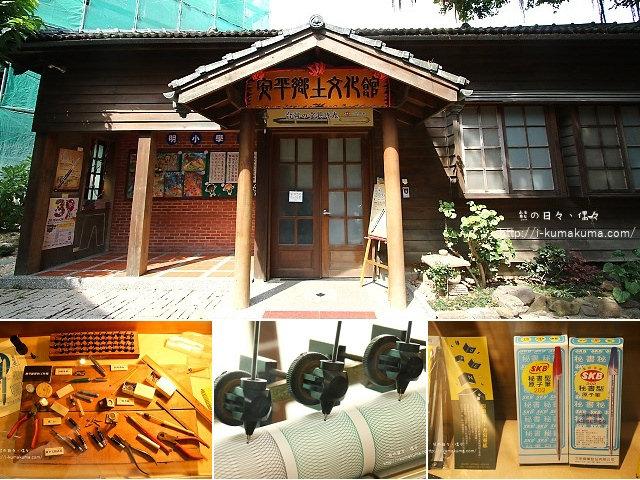 台南安平土文化館-K24A9078