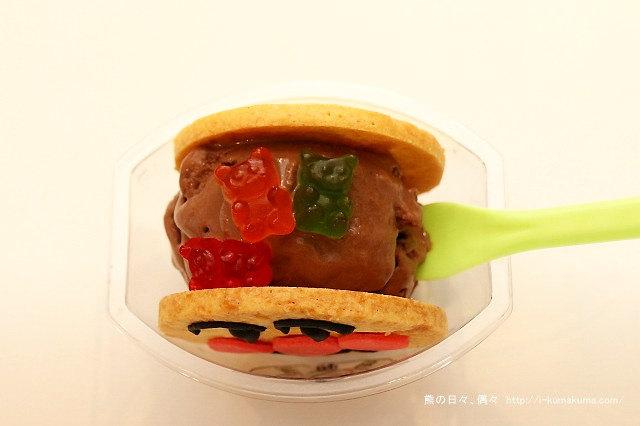 台南無聊郎懷舊冰品冷飲-K24A8377