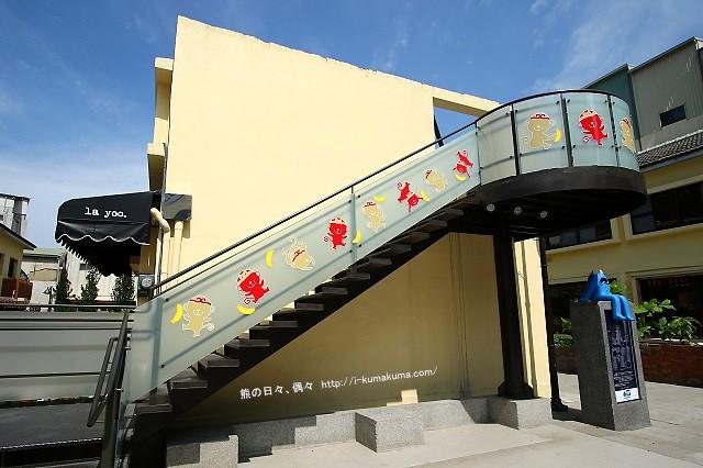 台南藍晒圖文創園區-K24A8122