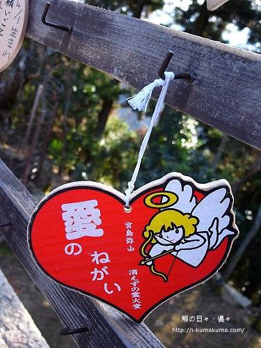 廣島嚴島神社-R0014839
