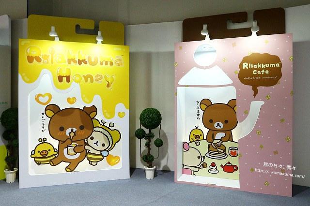 高雄拉拉熊的甜蜜時光特展-K24A5414