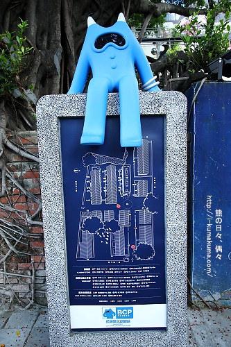 台南藍晒圖文創園區-K24A8089