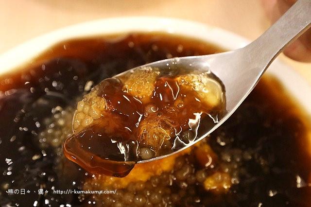 嚐仙手工芋圓、芋泥專賣-K24A5197