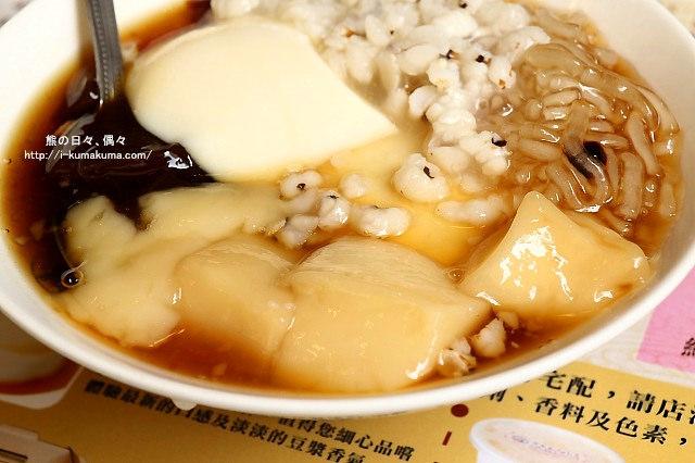 台南修安扁擔豆花-K24A8272