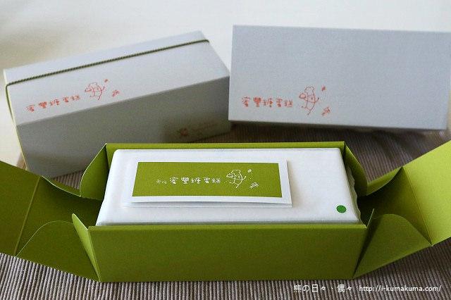 微熱山丘蜜豐糖蛋糕-K24A4660