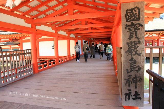 廣島嚴島神社-IMG_6765