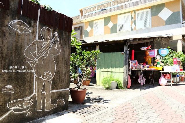 台南喜樹老街-K24A0145