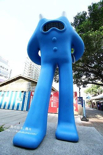 台南藍晒圖文創園區-K24A8095