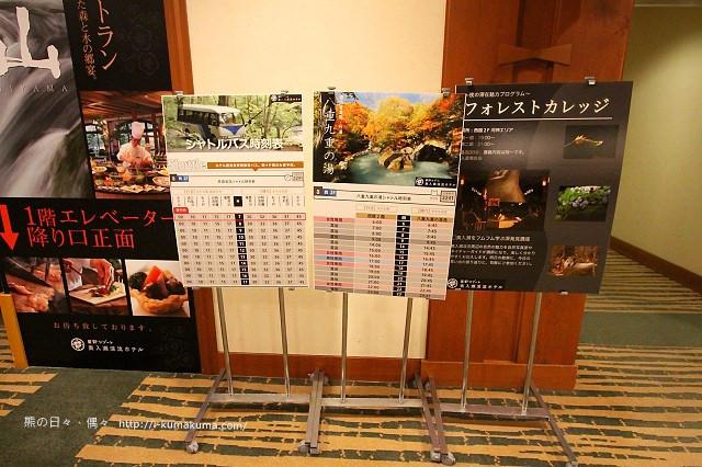 青森奧入瀨溪流飯店-IMG_6946