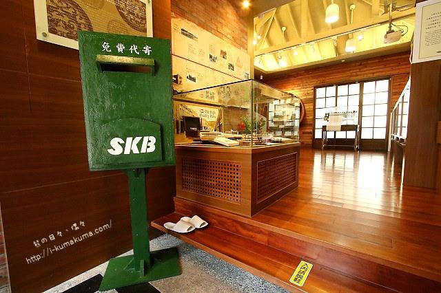 台南安平土文化館-K24A9226