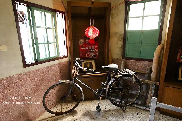 台南安平蜜餞物產館(番王伯)-K24A9318