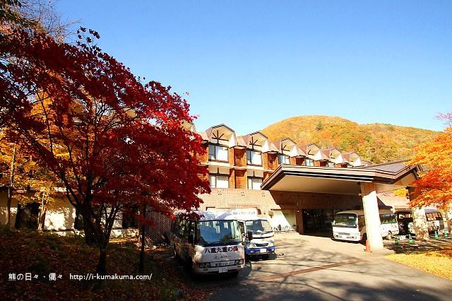 青森奧入瀨溪流飯店-IMG_8027