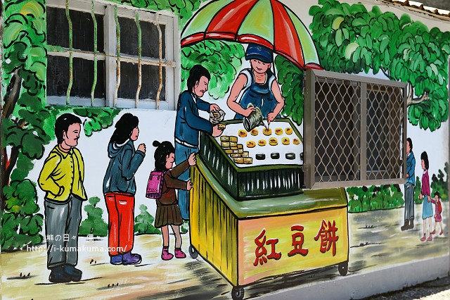 台南喜樹老街-K24A0131