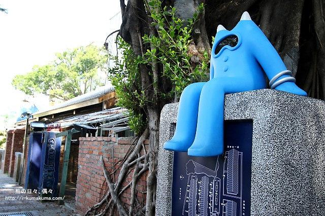 台南藍晒圖文創園區-K24A8092