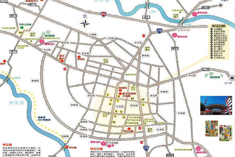學甲區地圖