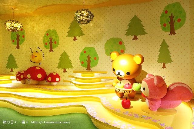 高雄拉拉熊的甜蜜時光特展-K24A5716