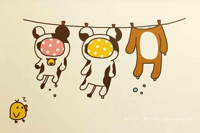 高雄拉拉熊的甜蜜時光特展-K24A5514