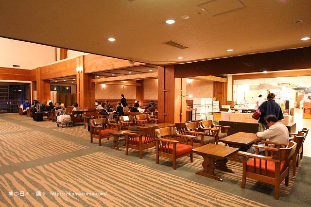 青森奧入瀨溪流飯店-IMG_6947