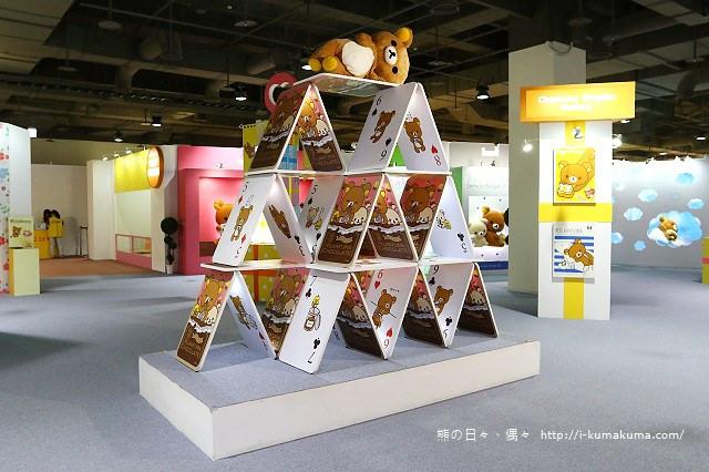高雄拉拉熊的甜蜜時光特展-K24A5386