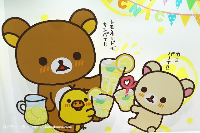 高雄拉拉熊的甜蜜時光特展-K24A5523