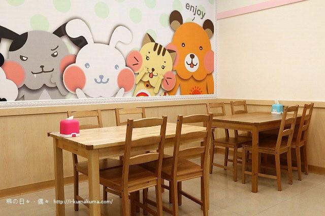 白兔朵朵親子餐廳-K24A3364