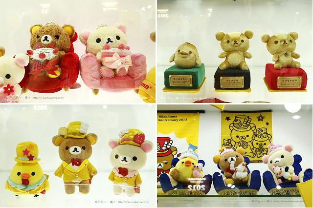 高雄拉拉熊的甜蜜時光特展-K24A5479