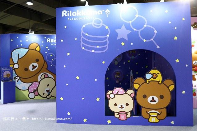 高雄拉拉熊的甜蜜時光特展-K24A5608