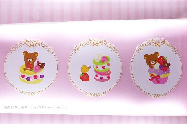 高雄拉拉熊的甜蜜時光特展-K24A5573