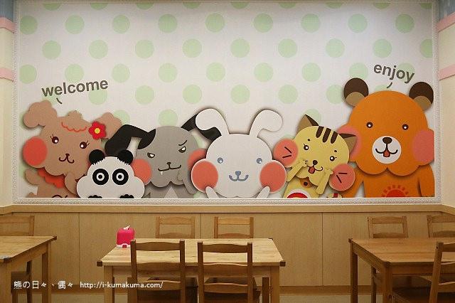 白兔朵朵親子餐廳-K24A3340