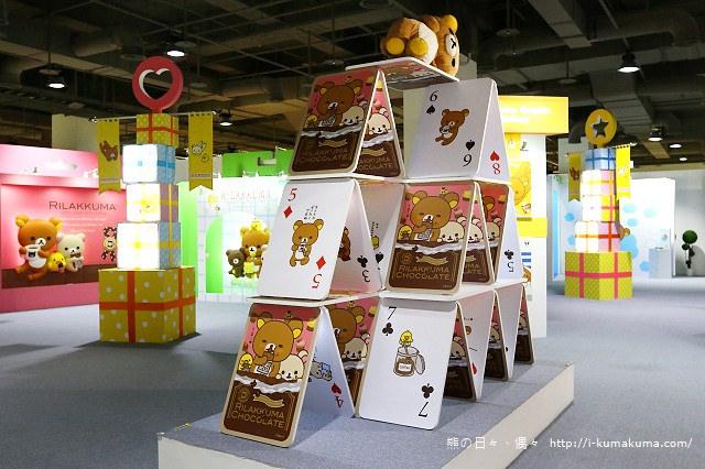 高雄拉拉熊的甜蜜時光特展-K24A5389