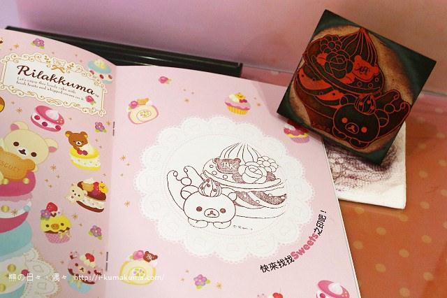高雄拉拉熊的甜蜜時光特展-K24A5539
