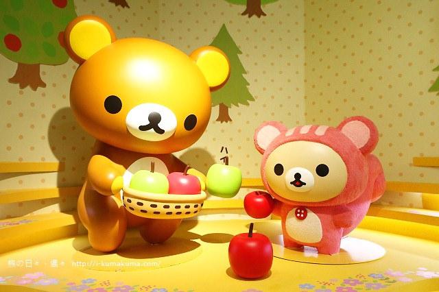 高雄拉拉熊的甜蜜時光特展-K24A5692