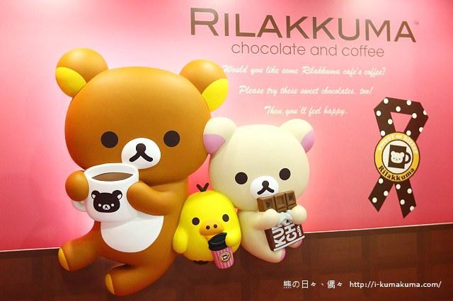 高雄拉拉熊的甜蜜時光特展-K24A5676
