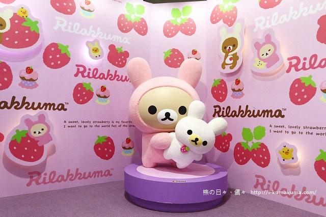 高雄拉拉熊的甜蜜時光特展-K24A5586