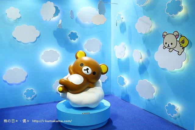 高雄拉拉熊的甜蜜時光特展-K24A5648