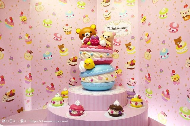 高雄拉拉熊的甜蜜時光特展-K24A5571