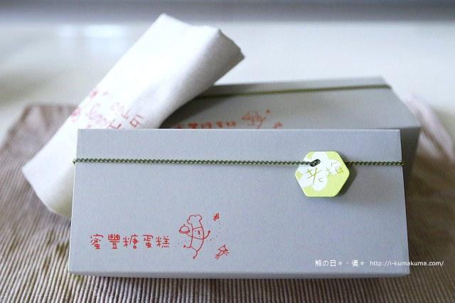 微熱山丘蜜豐糖蛋糕-K24A4654